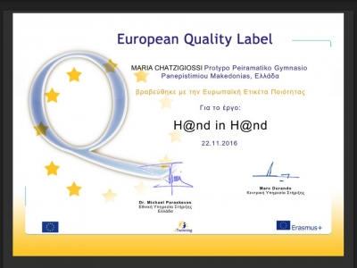 "European Quality Label ""H@nd in H@nd"""